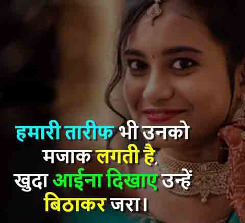 Best Hindi Love Status Images pictures pis for hd
