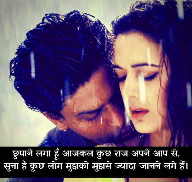 Best Hindi Love Status Images pictures