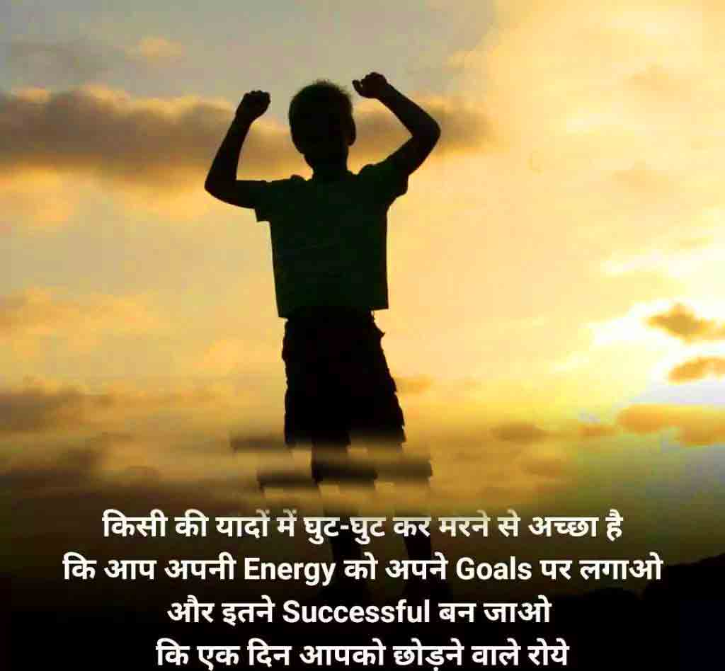Best Inspirational Quotes Whatsapp Dp Images pictures pics hd