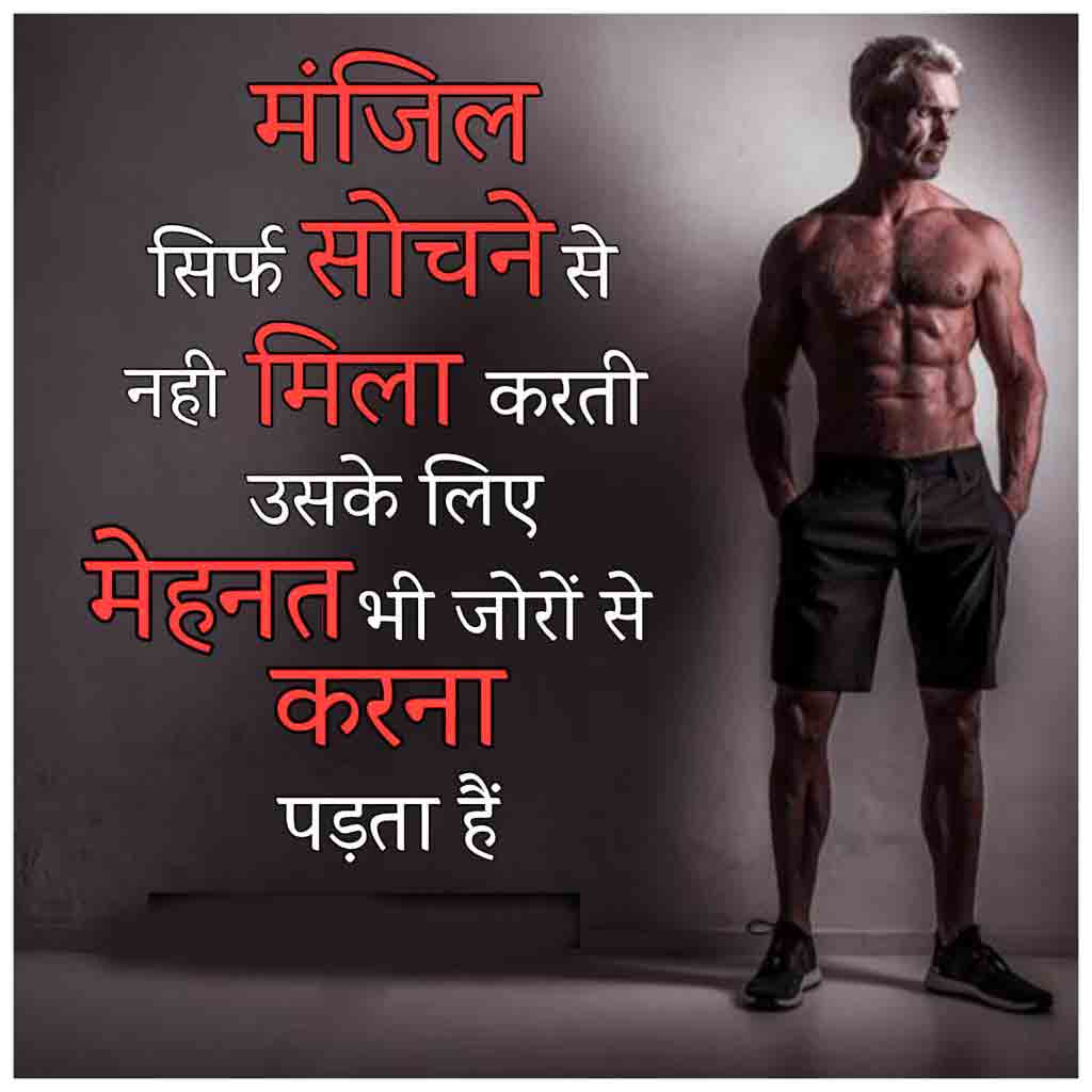 Best Self Motivation Dp For Whatsapp Images pics photo download