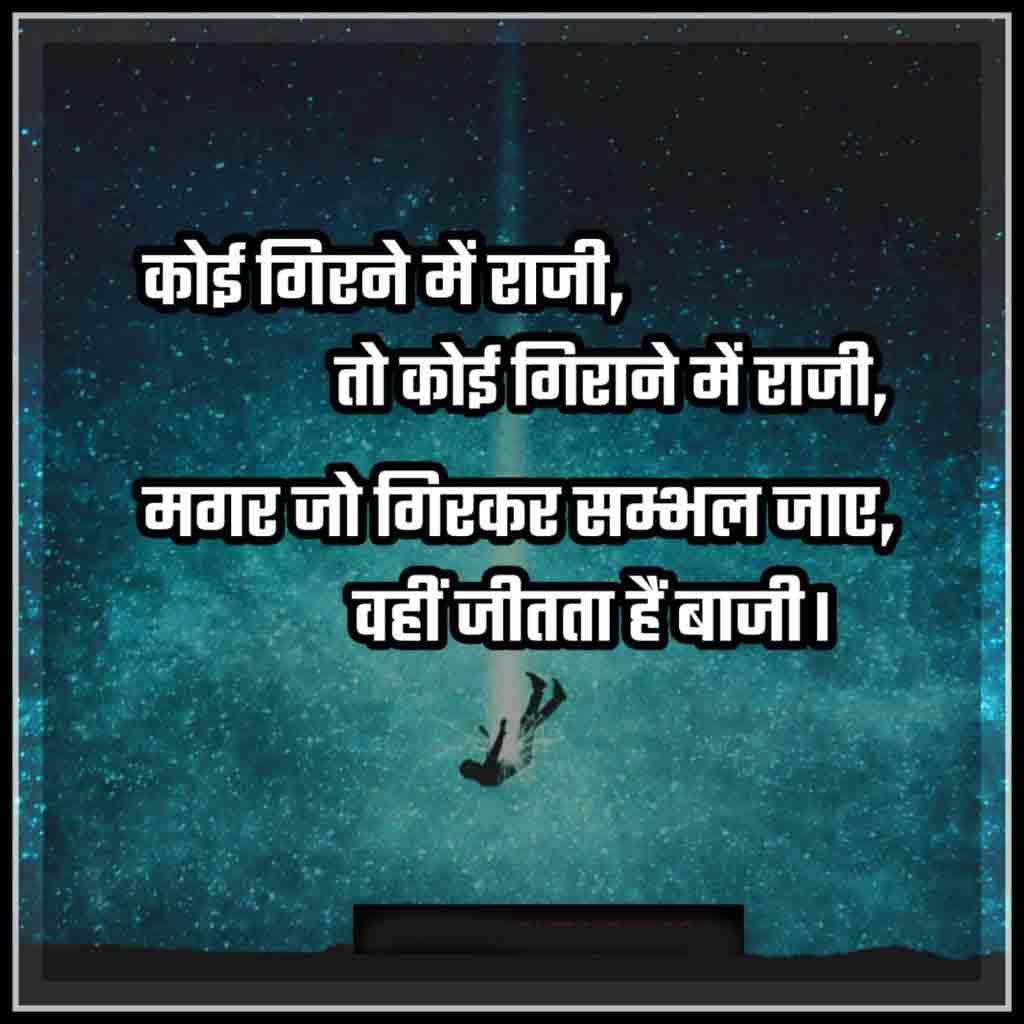 Best Self Motivation Dp For Whatsapp Images pictures pics hd