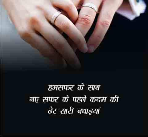 Engagement Best Hindi Love Status Images pictures download
