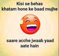 Funny jokes whatsapp hd wallpaper