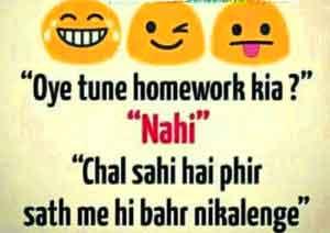 Funny jokes whatsapp images hd