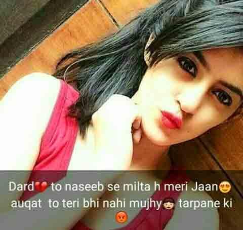 Girls Attitude Whatsapp Dp Images photo d