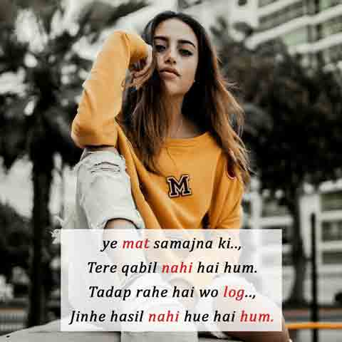 Girls Attitude Whatsapp Dp Images pictures free hd