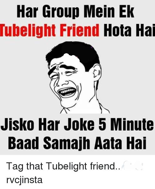 Hindi Funny Whatsapp Status Images