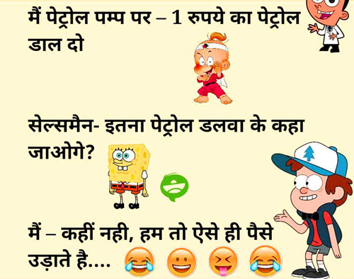 Funny Status [ 1557+ Download ] Funny Status Images for Whatsapp