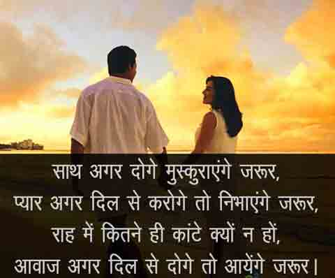 Hindi Love Status Images pics pictures free hd