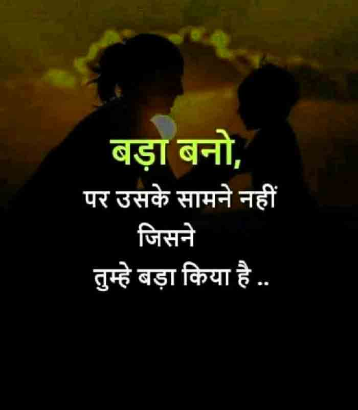 Hindi Love Status Images pictures for love shayari