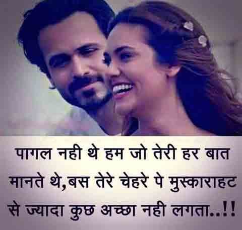 Hindi Love Status Images pictures free download