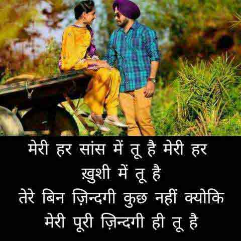 Hindi Love Status Images pictures photo download hd