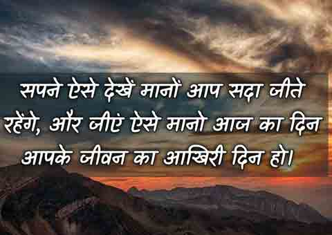 Hindi Love Status Images pictures photo for best shayari