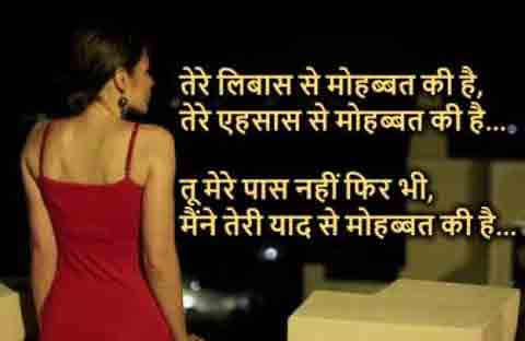 Hindi Love Status Images picures for sad