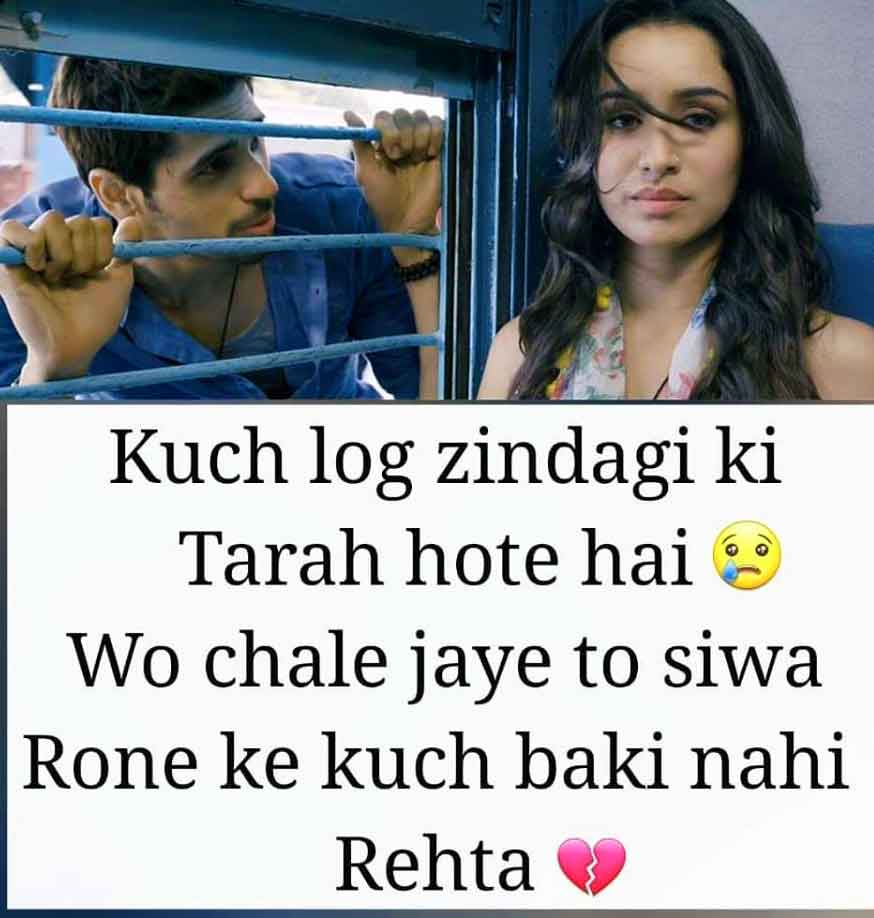 Hindi sad girl shayari status images