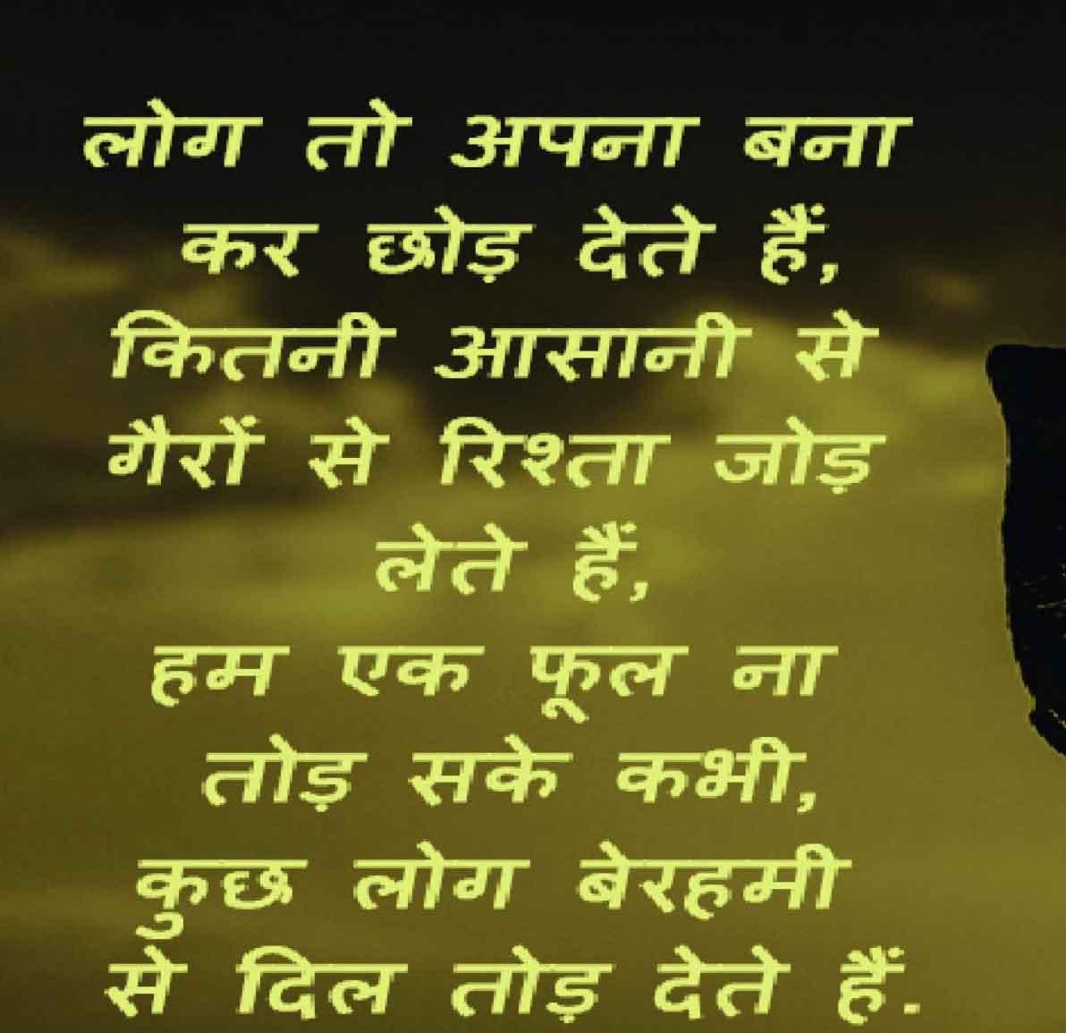 Hindi sad girl wallpaper hd