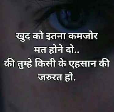 Hindi sad images free download