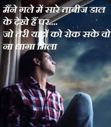 Hindi sad status boy pics hd