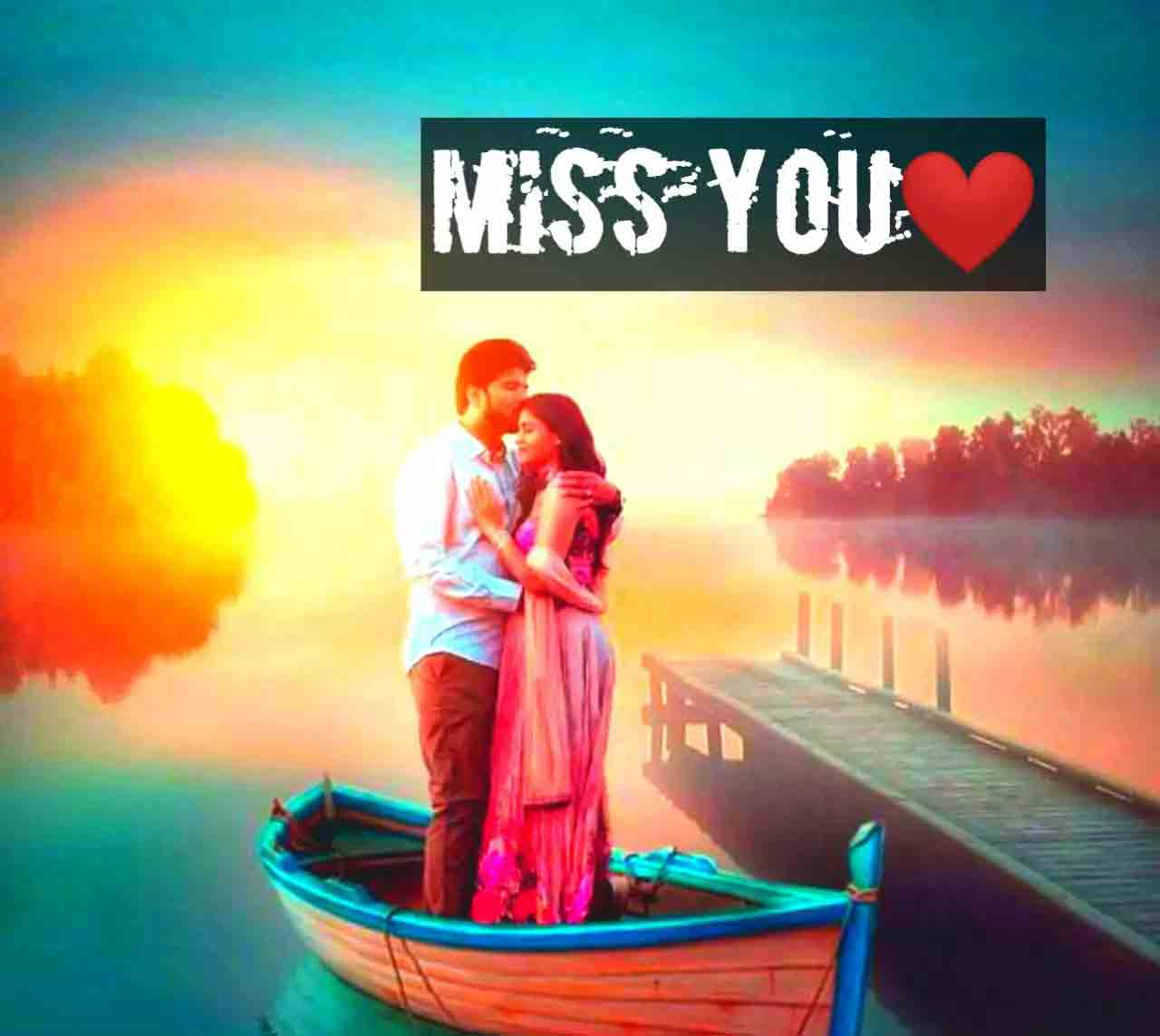 I Miss You Images for couple