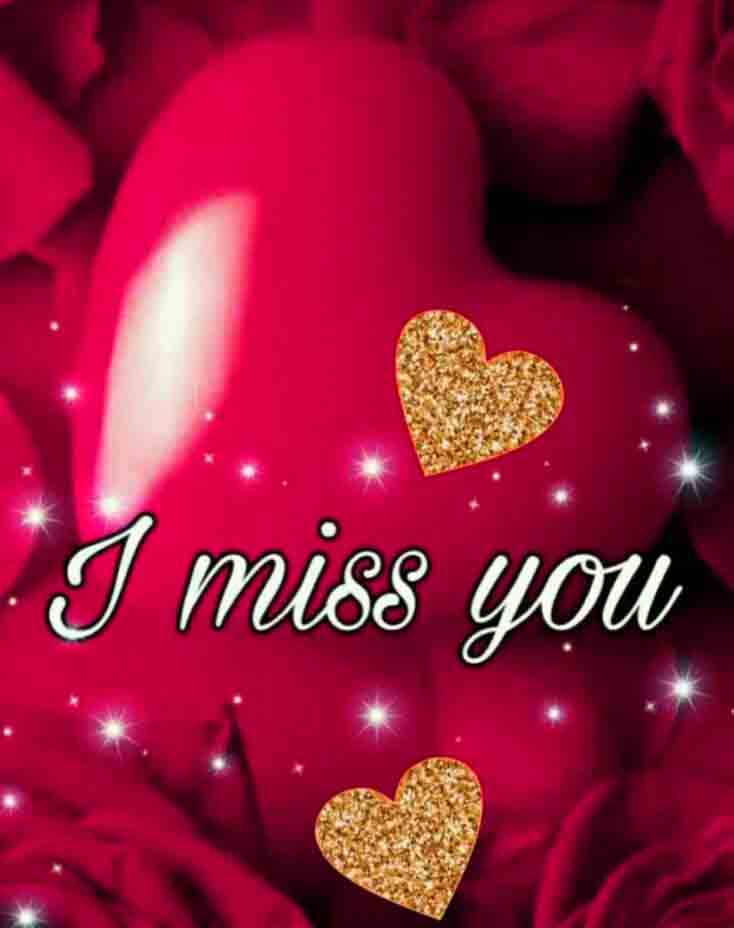 I Miss You Images pics for my brother