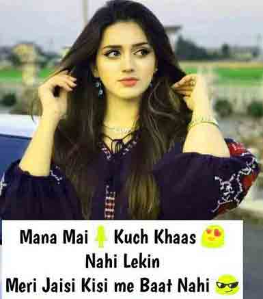 Killer Girls Attitude Whatsapp Dp Images pictures photo pics hd