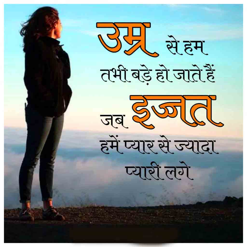Latest Self Motivation Dp For Whatsapp Images photo pictures free hd download
