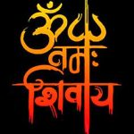 Lord Shiva Whatsapp DP Images Download