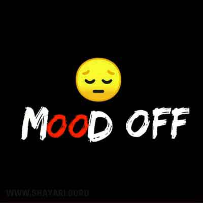 Mood Off Whatsapp dp images free download