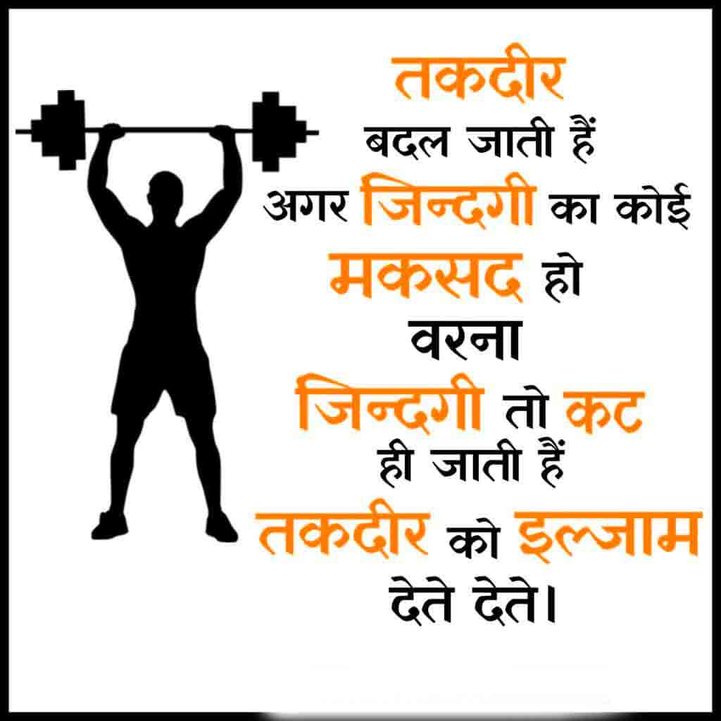 Nice Self Motivation Dp For Whatsapp Images