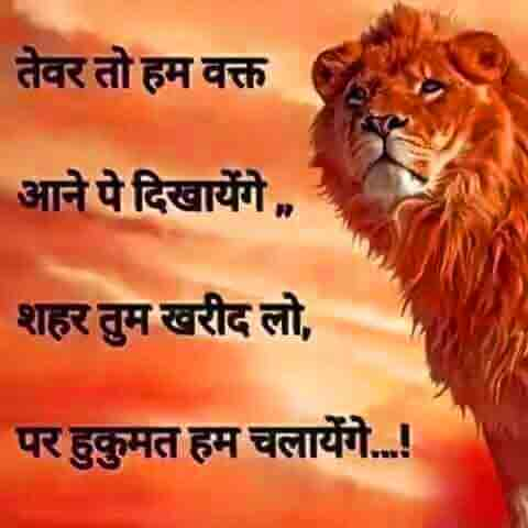 Rajput Whatsapp Dp Images pictures free hd