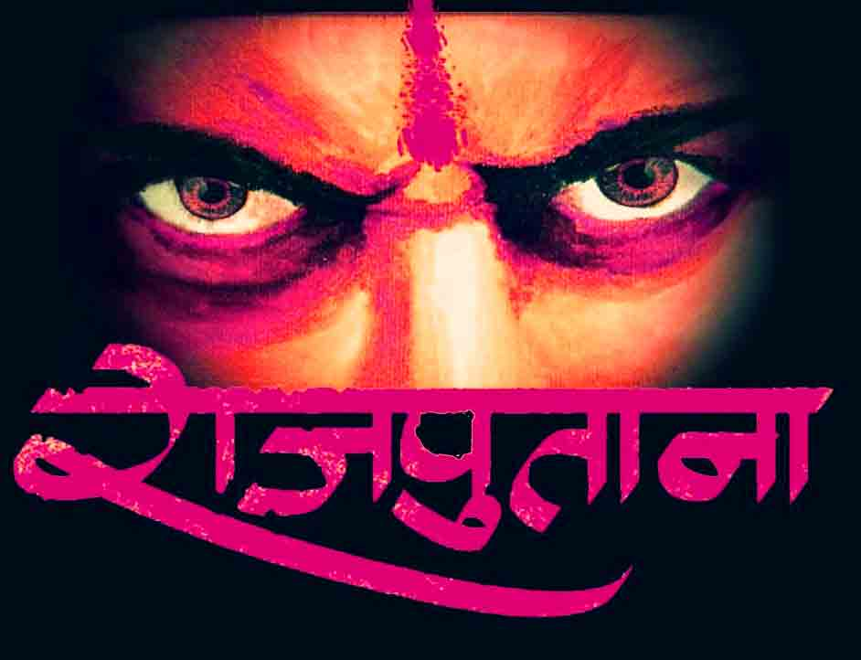 Rajput Whatsapp Dp Images pictures photo hd download