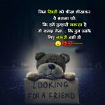 Sad Status Images pictures for hd