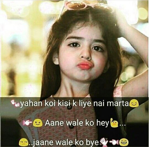 Whatsapp Dp For Girls Attitude Images New