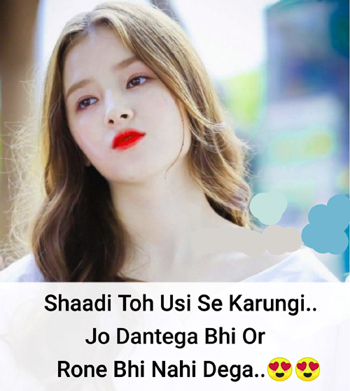 Whatsapp Dp Images For Girl With Quotes