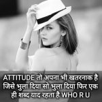 Whatsapp Dp Images For Girl With Quotes Download