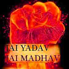 Yadav Whatsapp Dp Images photo wallpaper free hd