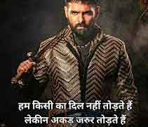 best boy Attitude images for whatsapp dp