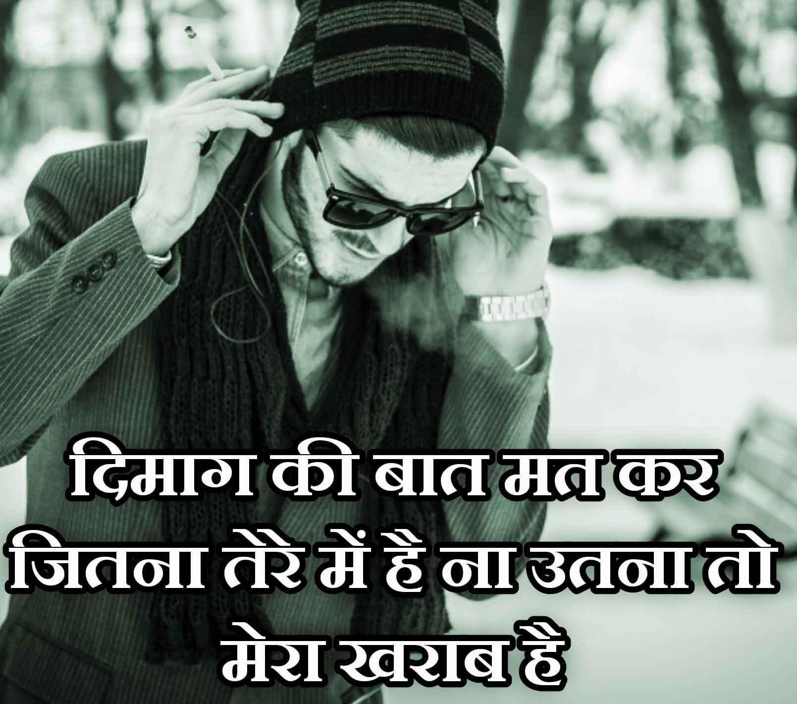 best boy for whatsapp hd