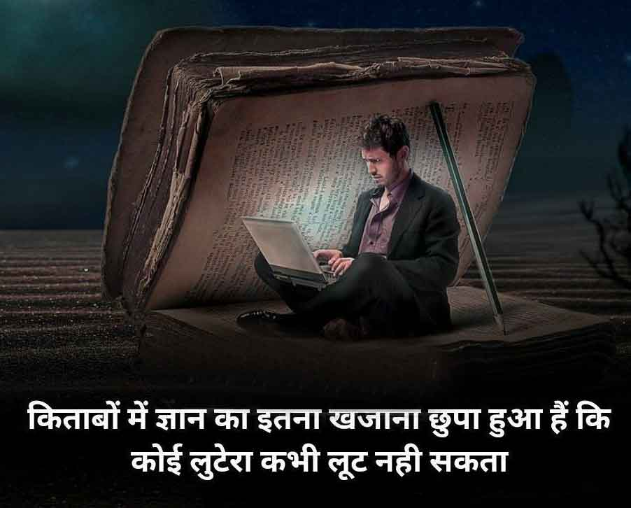 best boy images for Line Shayari hd