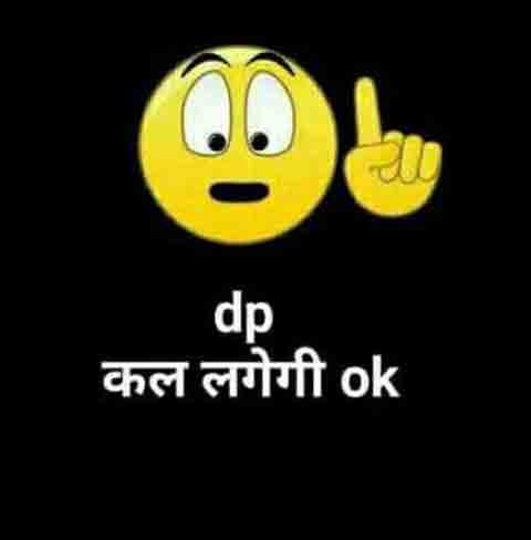 best funny Latest Cool Whatsapp Dp Images