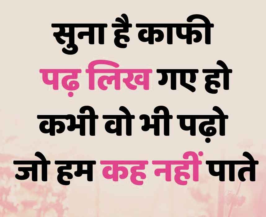best hindi Attitude images hd download