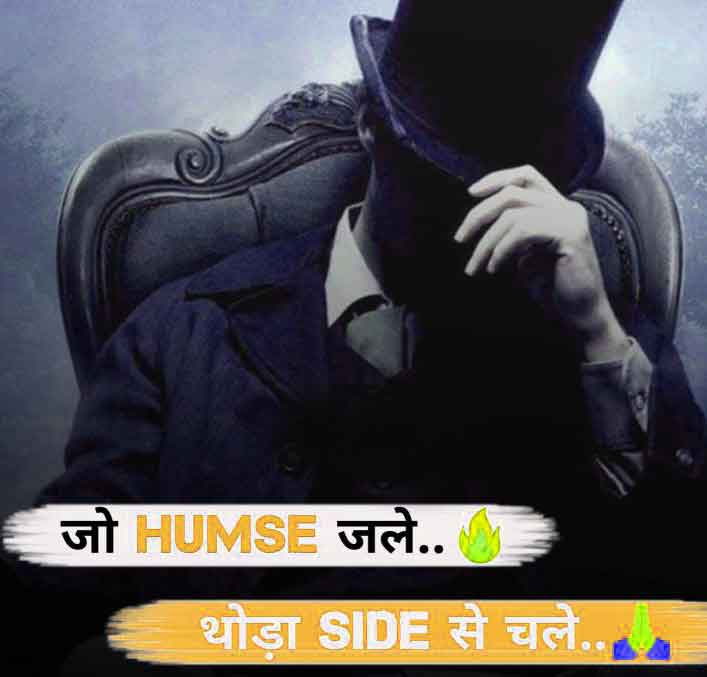 best hindi hd images for Attitude dp hd download