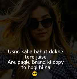 best hindi images for Attitude dp hd download