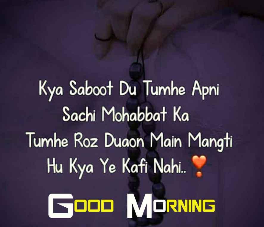 best sad love shayari Good Morning hd