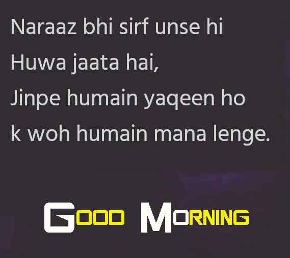 cute hindi shayari Good Morning photo