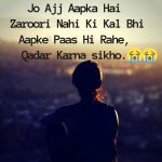 english Peaceful Whatsapp DP Images