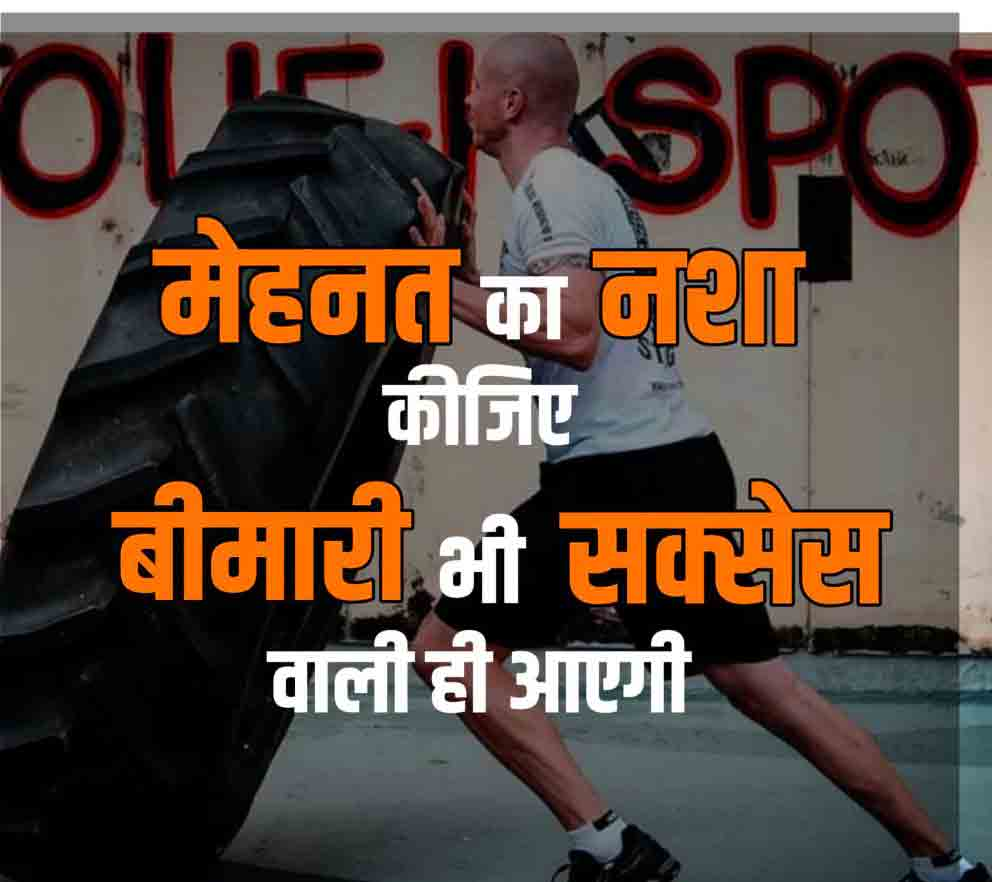 free Best Self Motivation Dp For Whatsapp Images