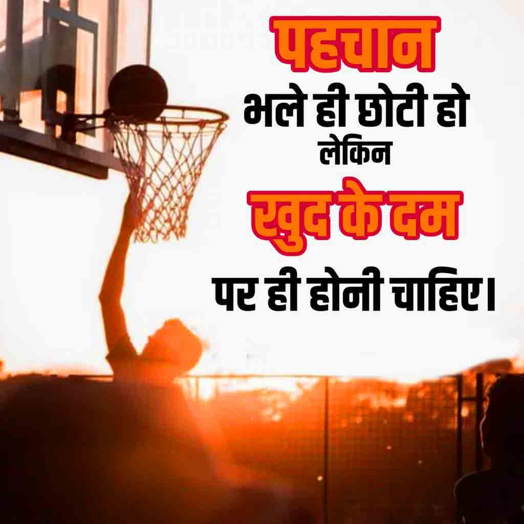 free hd Best Self Motivation Dp For Whatsapp Images