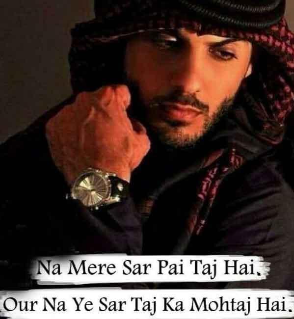 latest Attitude Shayari hd download