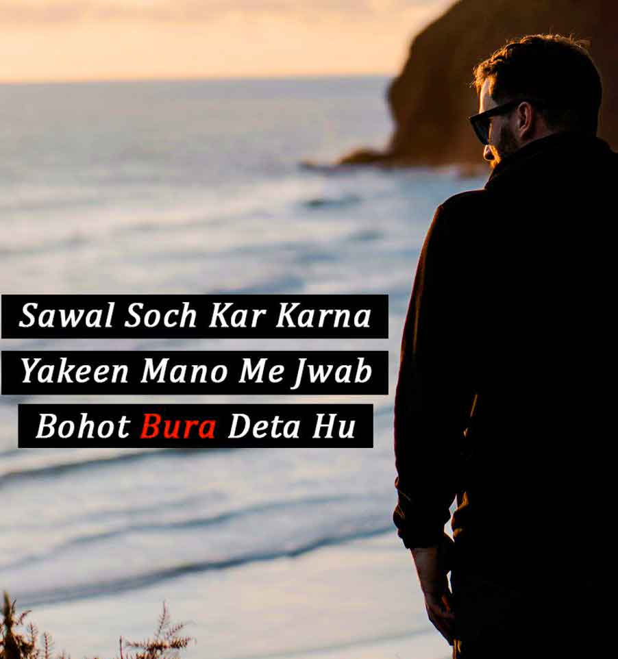 latest Attitude images for boy dp hd download